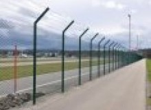 Kwikfynd Security fencing campbelltown